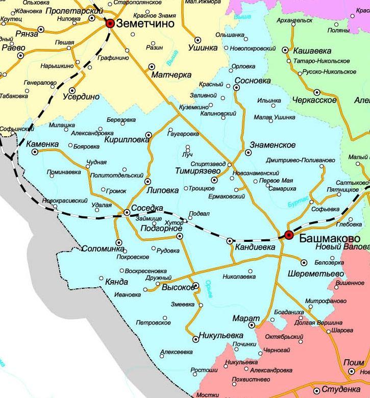 знакомства в актанышском районе